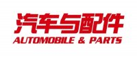 SHANGHAI AUTOMOBILE & PARTS MAGAZINES Co. LTD.